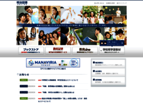 Meijitosho.co.jp thumbnail