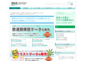 Meik.jp thumbnail