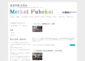 Meikeifubo.org thumbnail