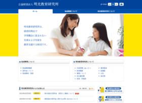Meiko-zaidan.jp thumbnail