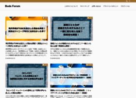 Meikoi.jp thumbnail