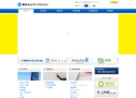 Meikonet.co.jp thumbnail