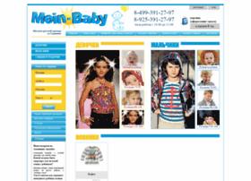 Mein-baby.ru thumbnail