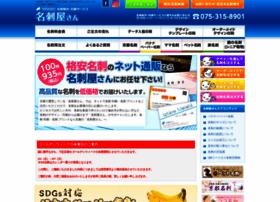Meishi-print.net thumbnail