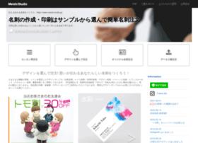 Meishi-studio.jp thumbnail