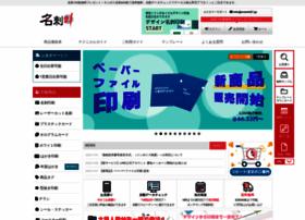 Meishi21.jp thumbnail