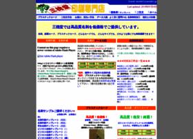 Meishi3.jp thumbnail