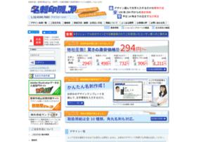 Meishiyasan.jp thumbnail