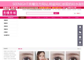 Meitong.org thumbnail