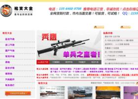 Meituan.hk thumbnail