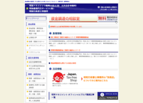 Meiwa-m.co.jp thumbnail