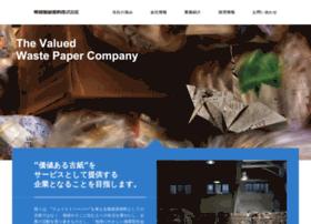 Meiwa-paper.co.jp thumbnail