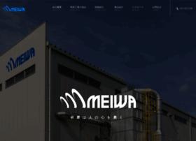 Meiwakogyo.co.jp thumbnail