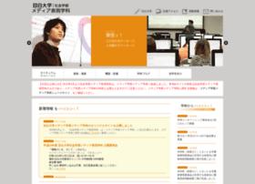 Mejirom.jp thumbnail