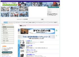 Mekatoro.net thumbnail