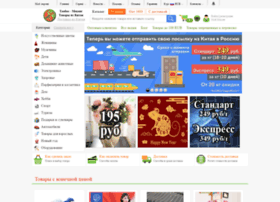 Mekonglk.ru thumbnail