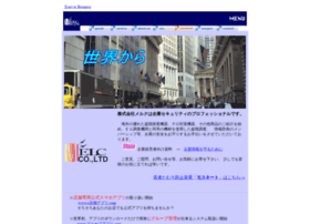 Melc.co.jp thumbnail