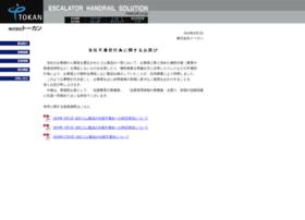 Melcott.co.jp thumbnail