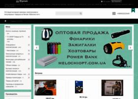 Melochiopt.com.ua thumbnail