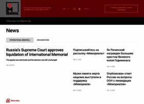 Memo.ru thumbnail