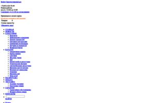 Memory24.ru thumbnail