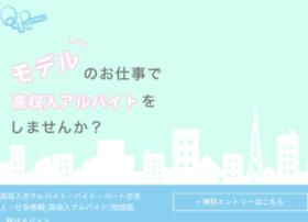 Memotex.jp thumbnail