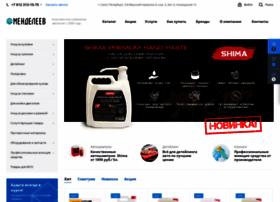 Mendeleev-carwash.ru thumbnail