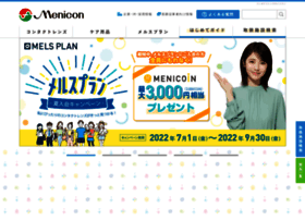 Menicon.co.jp thumbnail