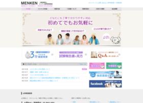 Menken.or.jp thumbnail