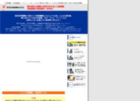 Menki.jp thumbnail