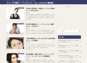 Mens-kamigata.net thumbnail