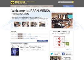 Mensa.jp thumbnail