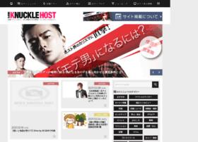 Mensknucklehost.jp thumbnail
