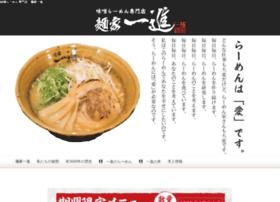 Menya-isshin.jp thumbnail