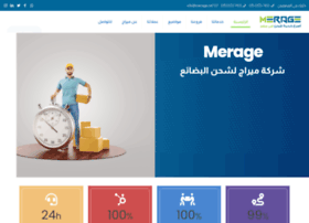 Merage.net thumbnail