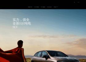 Mercedes-benz.com.cn thumbnail