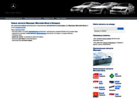Mercedes-catalog.by thumbnail
