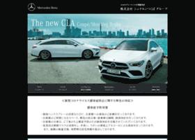 Mercedesbenz-tsukuba.jp thumbnail