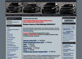 Mercedesbu.ru thumbnail