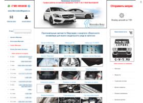 Mercedesmagazin.ru thumbnail