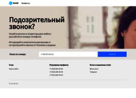 Merdb.ru thumbnail