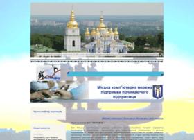 Merega.kiev.ua thumbnail