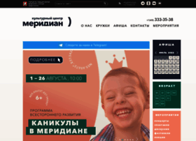 Meridiancentre.ru thumbnail