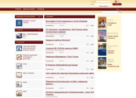 Meritokrat.org thumbnail
