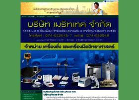 Merittech.co.th thumbnail