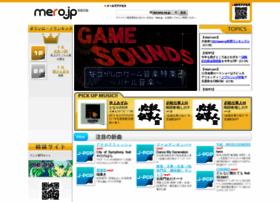 Mero.jp thumbnail
