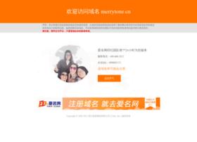 Merrytone.cn thumbnail