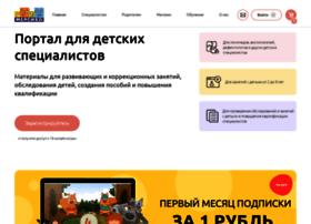 Mersibo.ru thumbnail