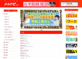 Merunavi.jp thumbnail