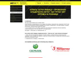 Meset.ru thumbnail